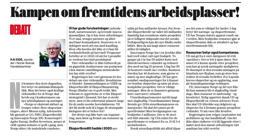 Kai Eide, styreleder i NSHK Oslo skriver om fremtidens arbeidsplasser